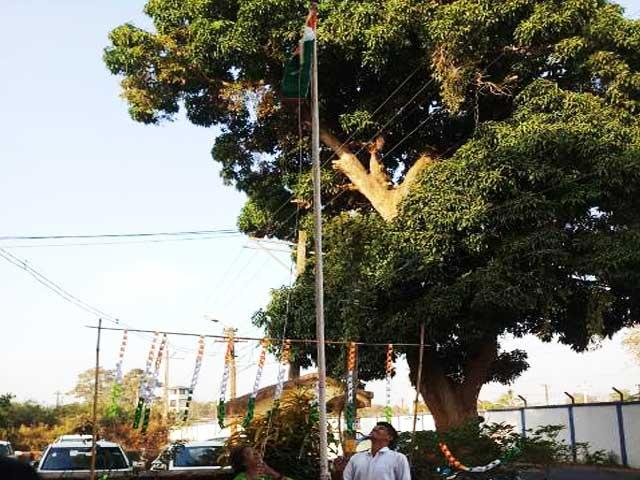 REPUBLIC DAY AT DON BOSCO PRIMARY SCHOOL, DABOLIM